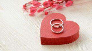 指輪選びで5万円Get!